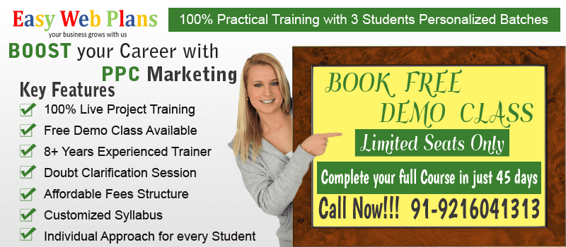 PPC Course in Punjab
