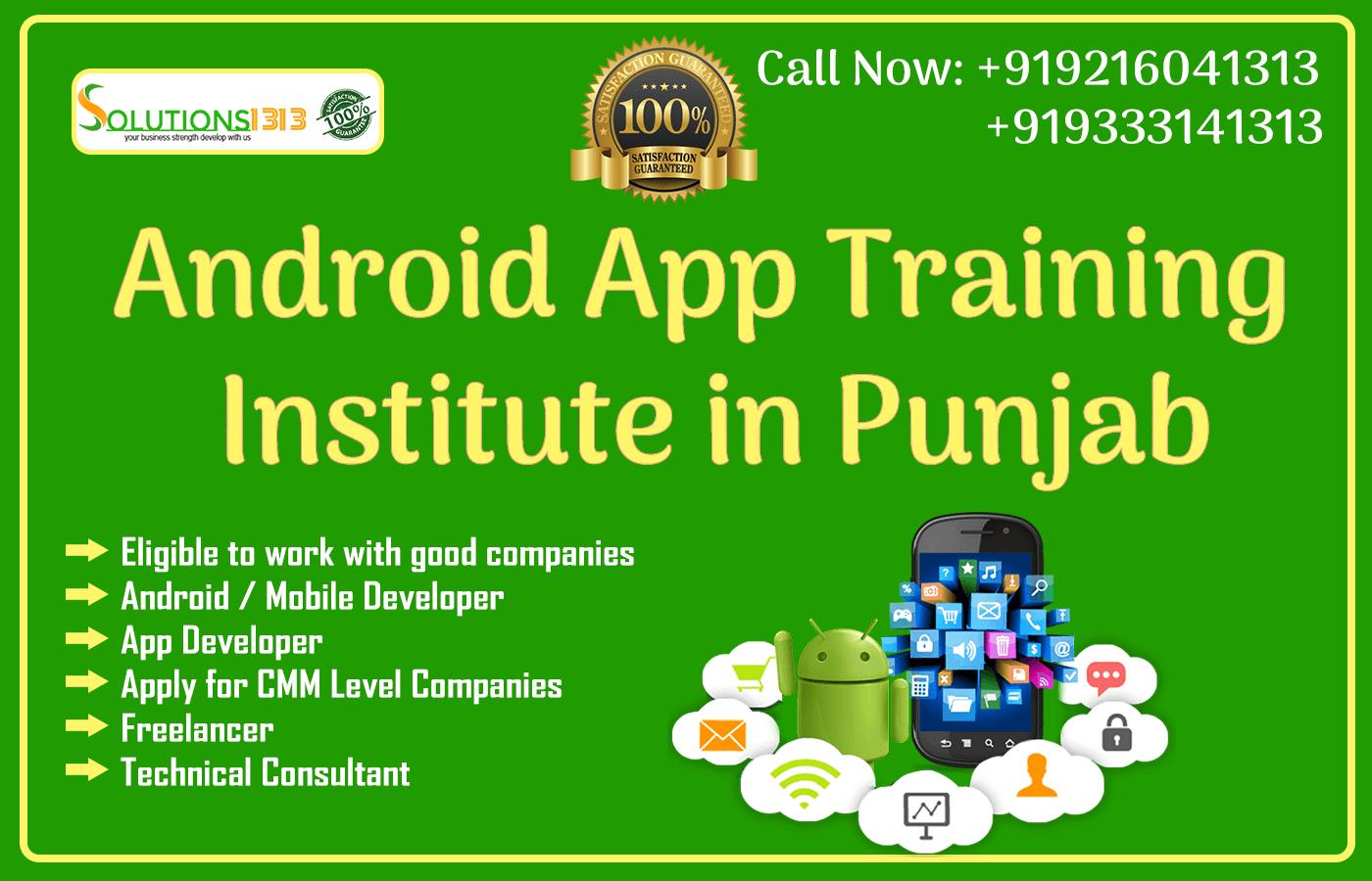 Android Training Institute in Punjab